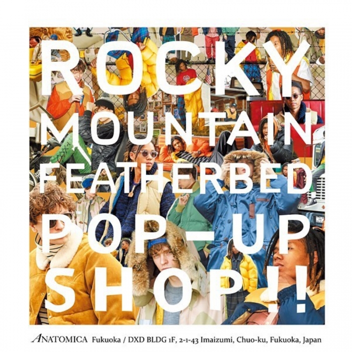 ROCKY MOUNTAIN FEATHERBED POP-UP SHOP